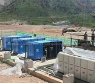 中国某矿业和塔吉克斯坦合作成立的某封闭式股份公司