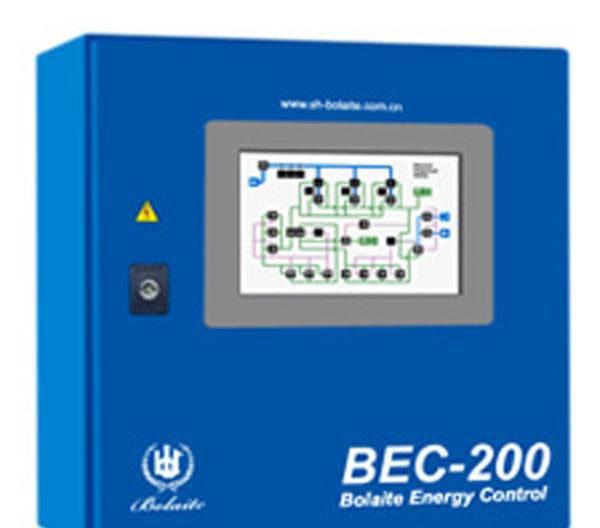 BEC节能集中控制
