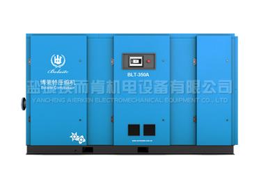 BLT定频空压机(110-560kW)