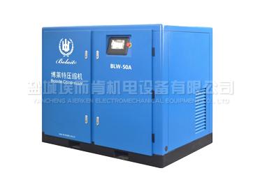 BLW系列无油空气压缩机