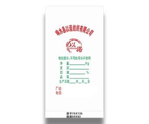 编织袋供应商