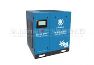 BLTOPM+油冷永磁空压机